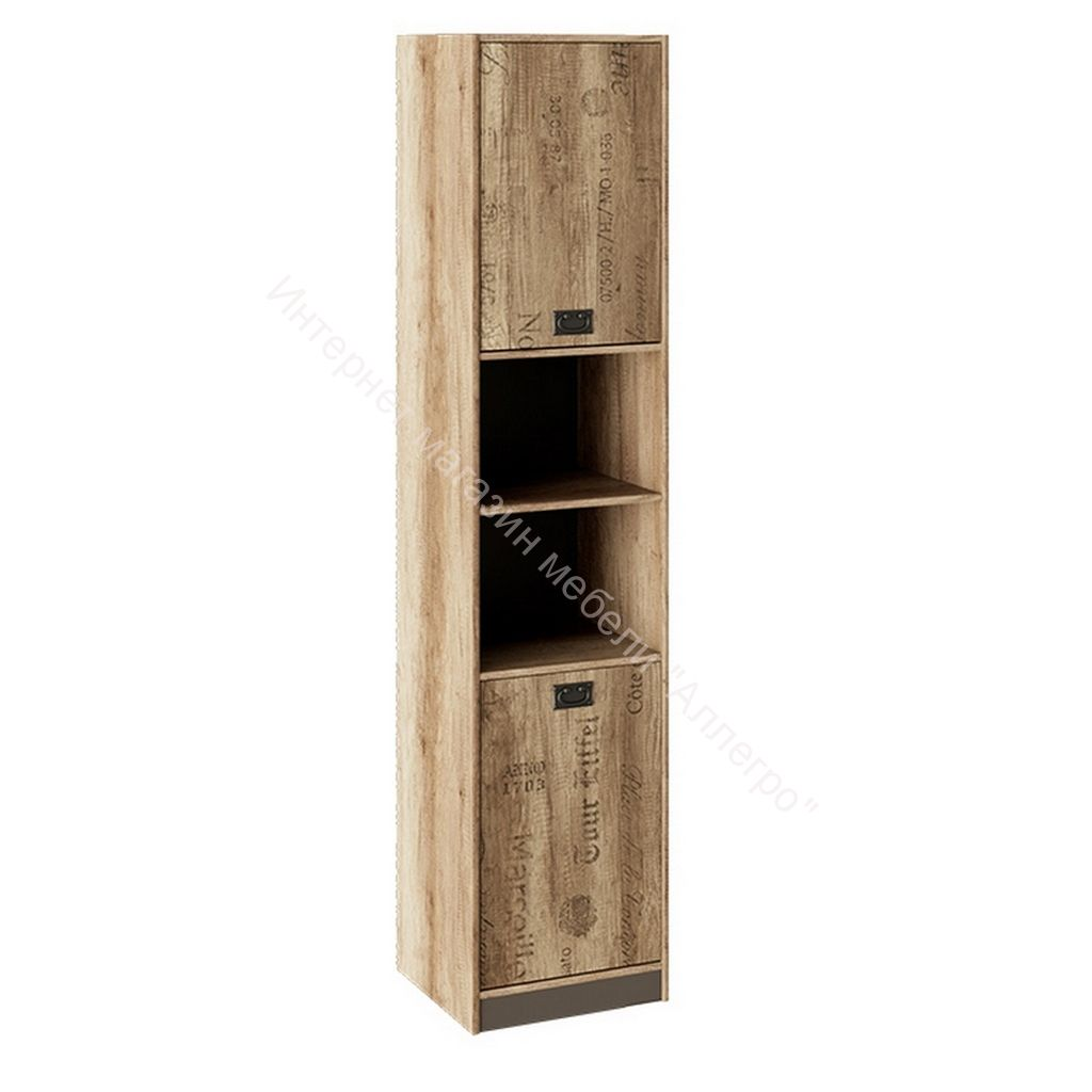 Шкаф «Пилигрим» (Дуб Каньон светлый, Фон серый)