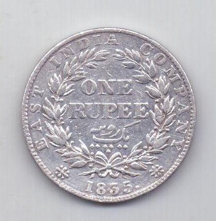 1 рупия 1835 года Индия Великобритания