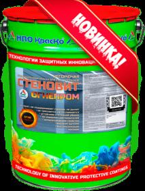 Краска Промышленная, Негорючая Краско Стеновит Огнепром 30кг Белая, Пожаробезопасная для Путей Эвакуации Класса КМ0