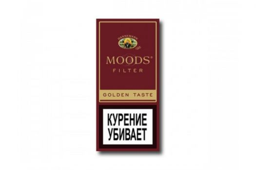 Сигариллы Moods Filter Golden Taste (5)