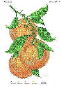ЮМА ЮМА-4565а Апельсин схема для вышивки бисером купить оптом в магазине Золотая Игла - вышивка бисером