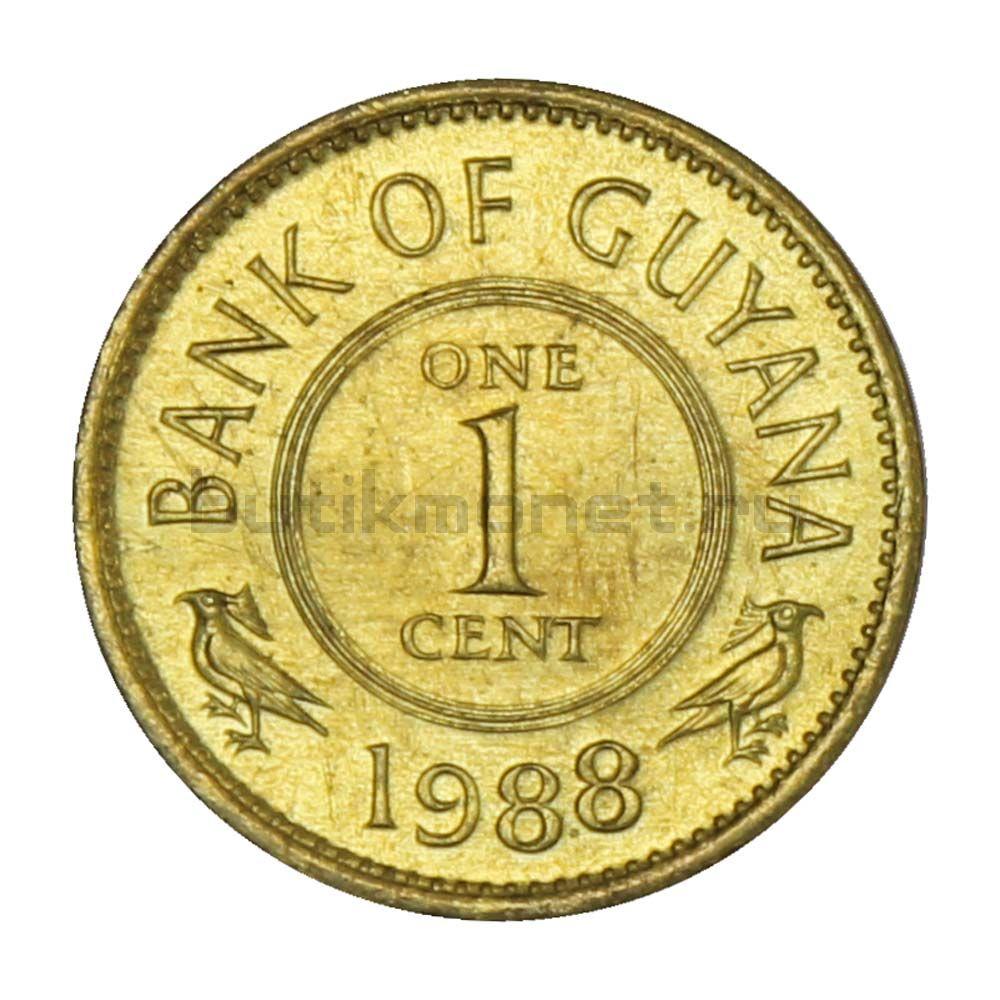 1 цент 1988 Гайана