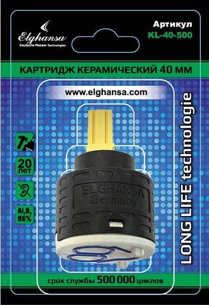 Elghansa KL-40-500 Картридж керамический низкий D40мм