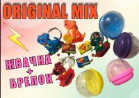 Игрушка в капсуле 45мм «Original Mix» 8,10₽