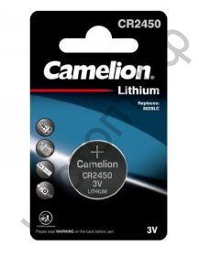 CAMELION  CR 2450  BL1   (10)