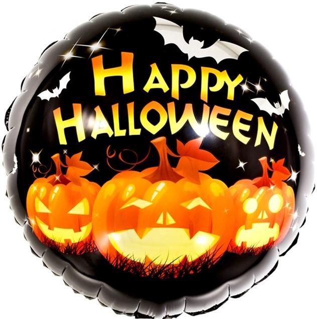 Тыквы-страшилки Хэллоуин круглый шар фольгированный с гелием