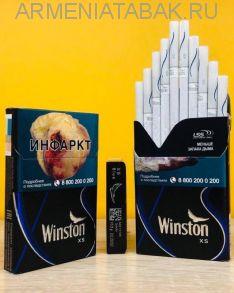 (161)Winston XS Blue РУ