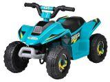 Детский электромобиль (2020) JJ1234, синий / blue