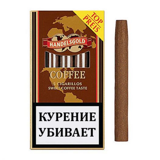 Сигариллы Handelsgold Coffee (5 шт)