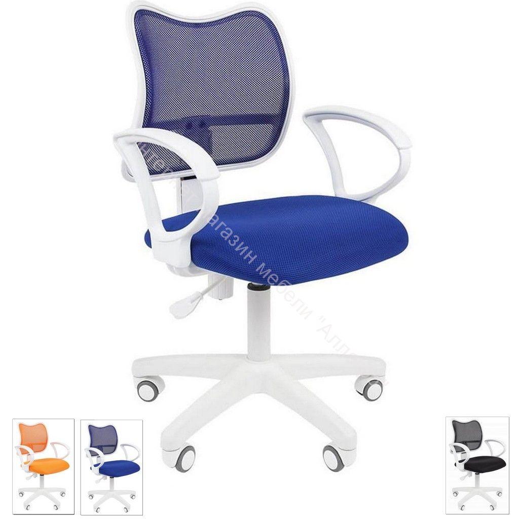 """Офисное кресло """"CHAIRMAN 450 LT White"""" (синий, оранжевый, черный)"""