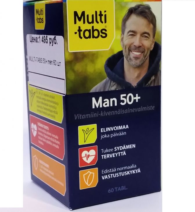 Multi-tabs Man 50+ 60 таблеток