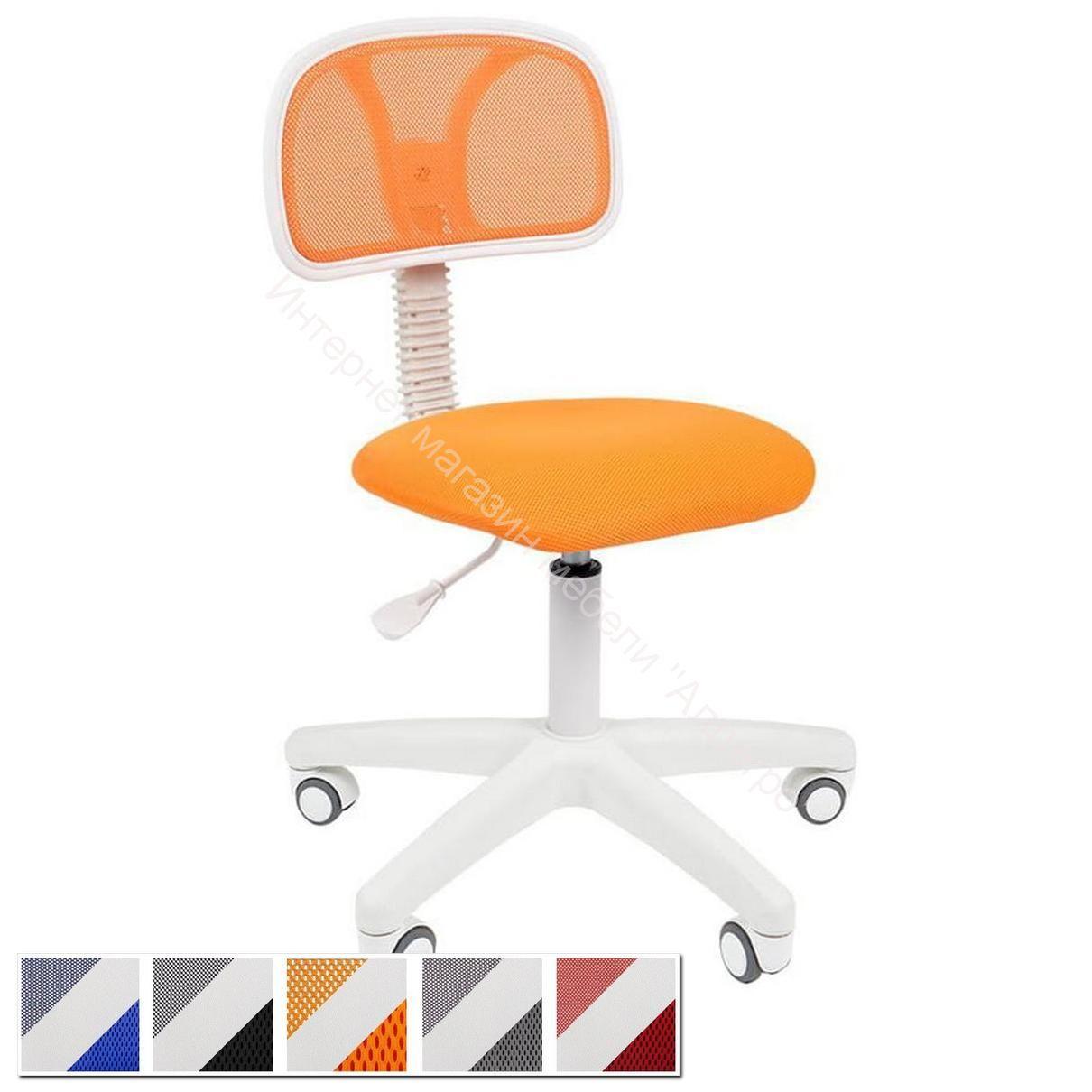 """Офисное кресло """"CHAIRMAN 250 White"""""""