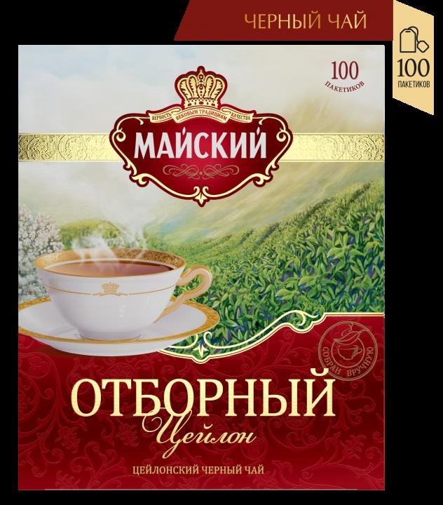 Чай Майский отборный 100пак*2г