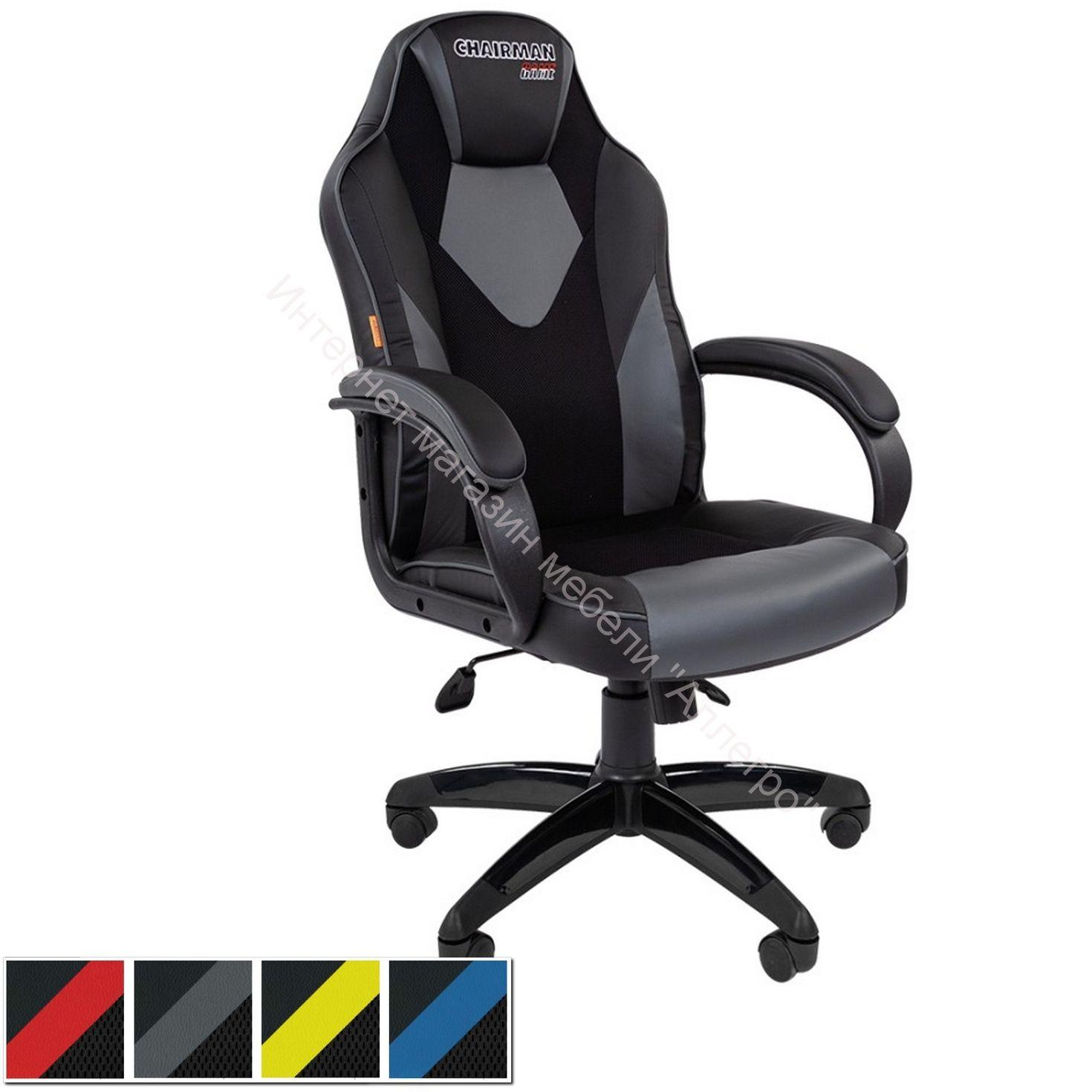 """Офисное кресло """"CHAIRMAN GAME 17"""""""