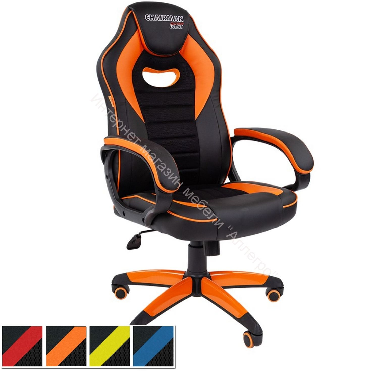 Офисное кресло CHAIRMAN Game 16