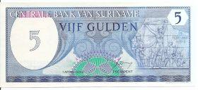 5 гульденов   Суринам 1982