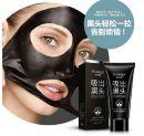 Маска от черных точек (Black Mask) - 150 грамм