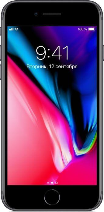 Apple iPhone 8 64GB (серый космос)