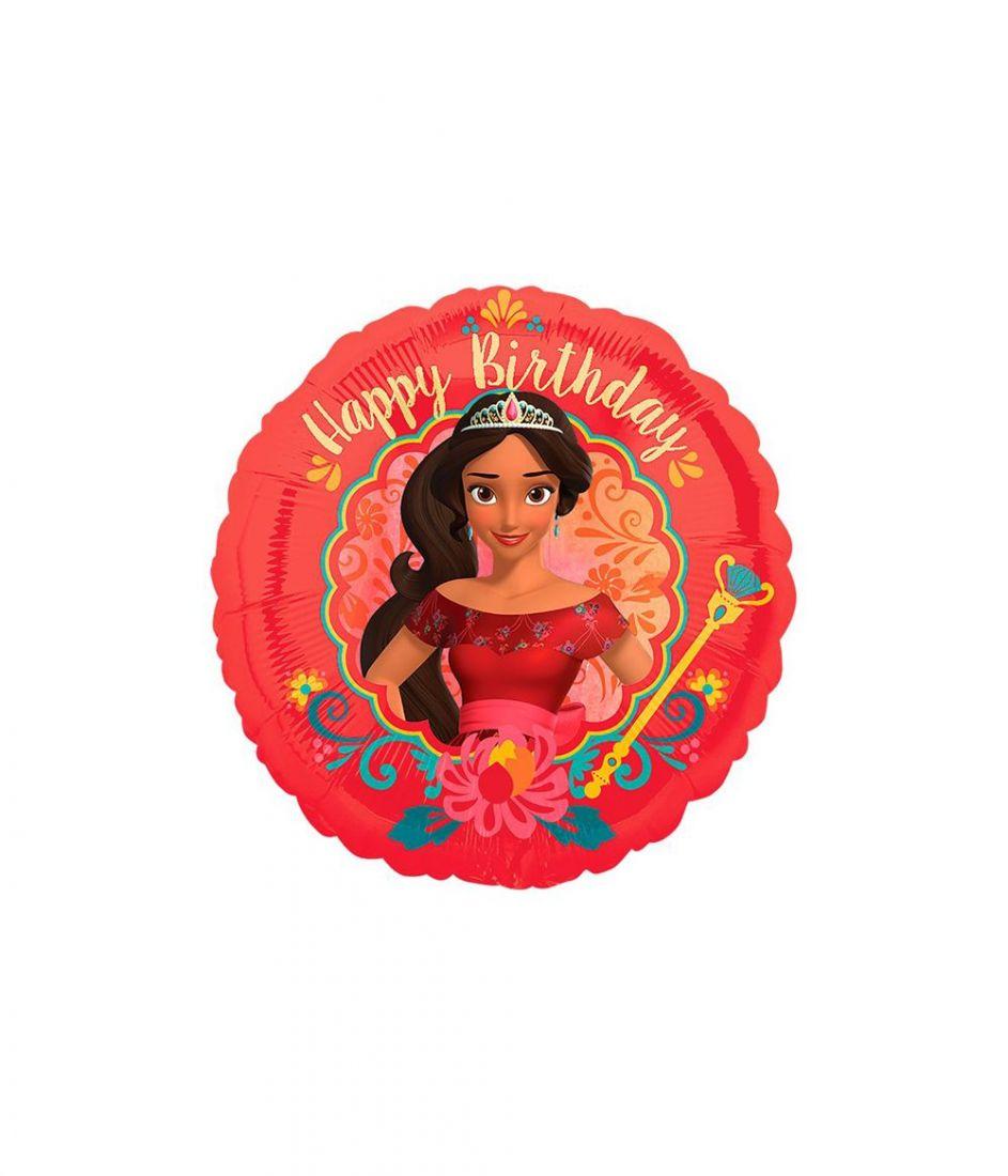 Елена из Авалора С Днем Рождения шар круглый фольгированный с гелием