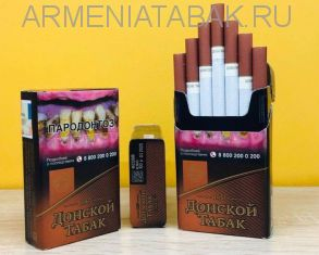 Донской табак темный (Дуб) РУ