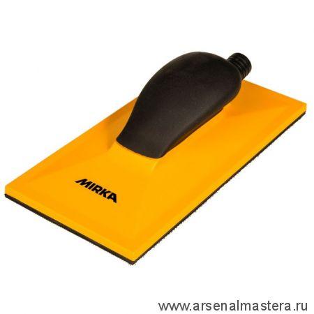 Ручной шлифовальный блок Premium 115х230мм 32 отверстия липучка MIRKA 8391700111