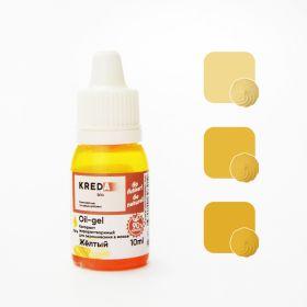 Колорант для окрашивания жирорастворимый Kreda  Bio ЖЕЛТЫЙ 10мл (Oil-gel 04)