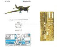 Су-2 экстерьер (ICM)
