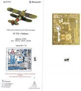 И-153 (ICM)