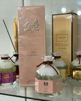 Аромадиффузор с палочками - Parfums De Marly Cassili