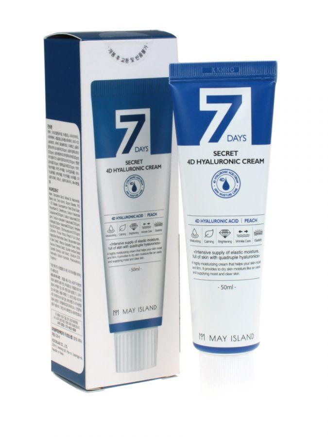 Крем с гиалуроновой кислотой May Island Seven Days SECRET 4D Hyaluronic Cream 50мл