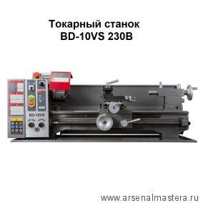Настольный токарный станок по металлу 230 В 1,1 кВт JET BD-10VS 50000912M