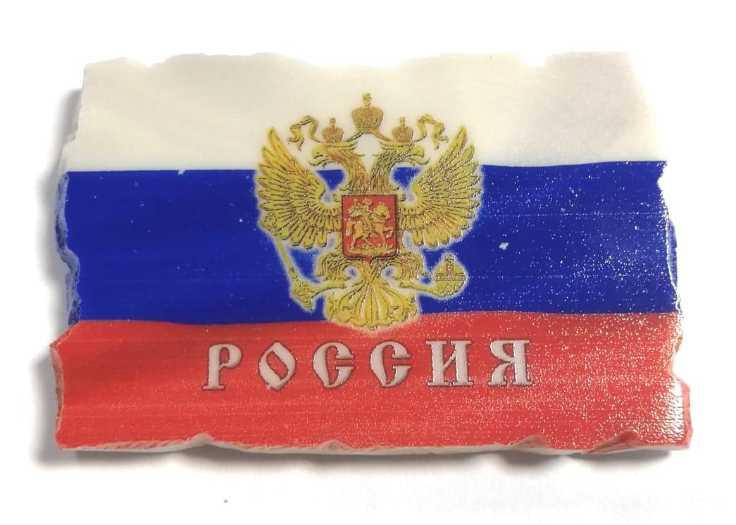 Магнит Россия триколор