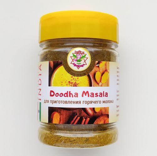 Смесь пряностей и специй для приготовления молока | Doodha Masala | 100 г | LALITA