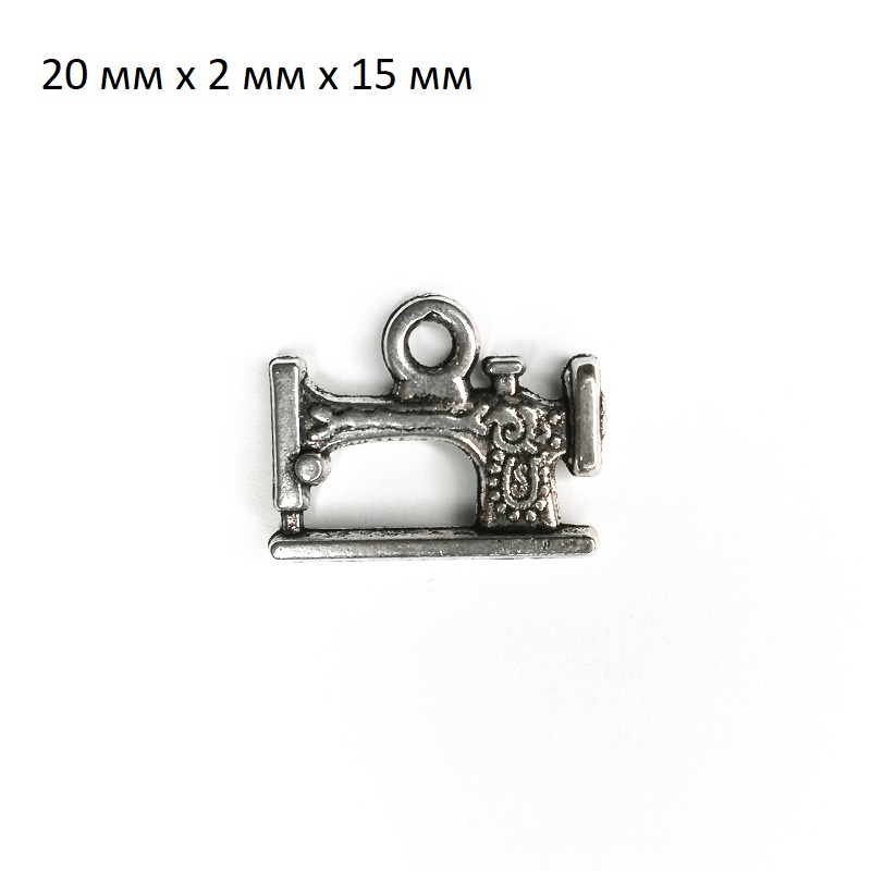 фото металлическая подвеска швейная машинка серебро
