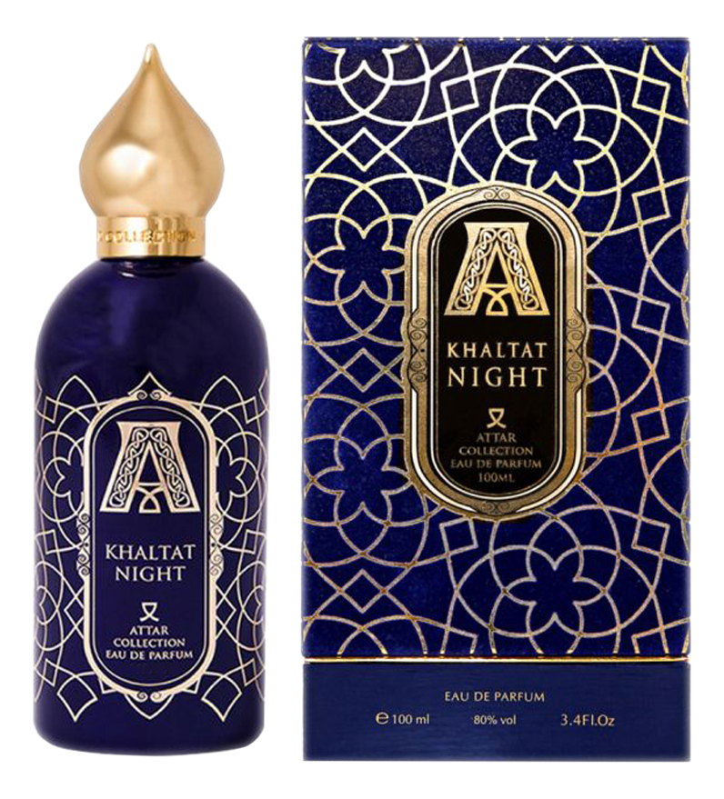 Attar Collection Khaltat Night 100 мл - подарочная упаковка
