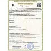Gapo Alance Brown Прессотерапия, Лимфодренаж Сертификат ЕАС www.sklad78.ru