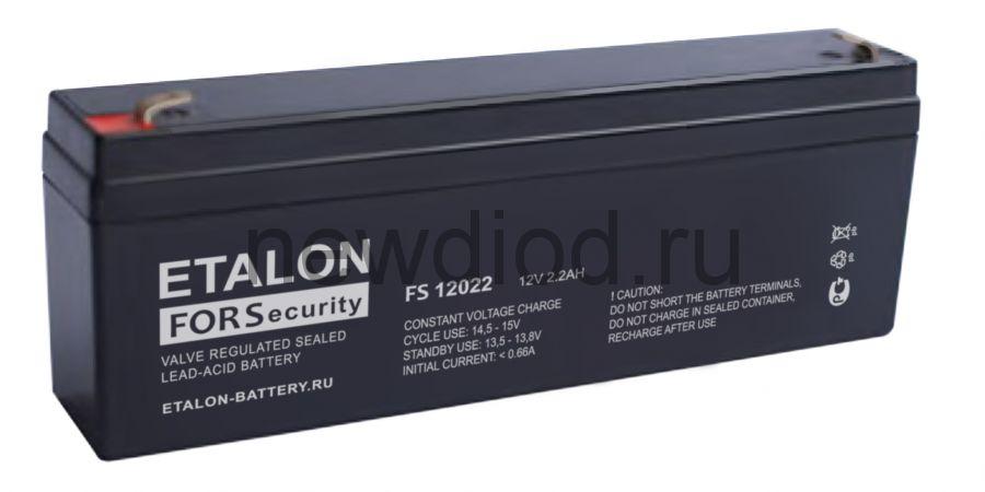 Аккумулятор ETALON FS 12022 (12В/2.2Ач)