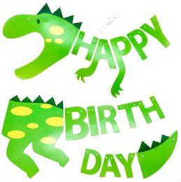 Гирлянда-буквы С Днем Рождения! динозавр