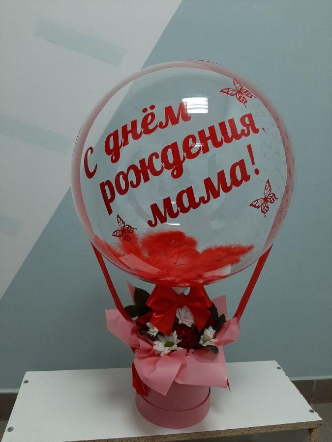 Для любимой мамы. Шляпная коробка с цветами и шаром