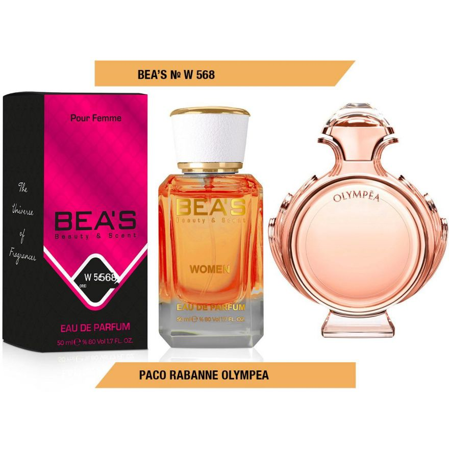 BEA'S (Beauty & Scent) W 568 - Paco Rabanne Olympea For Women 50 мл