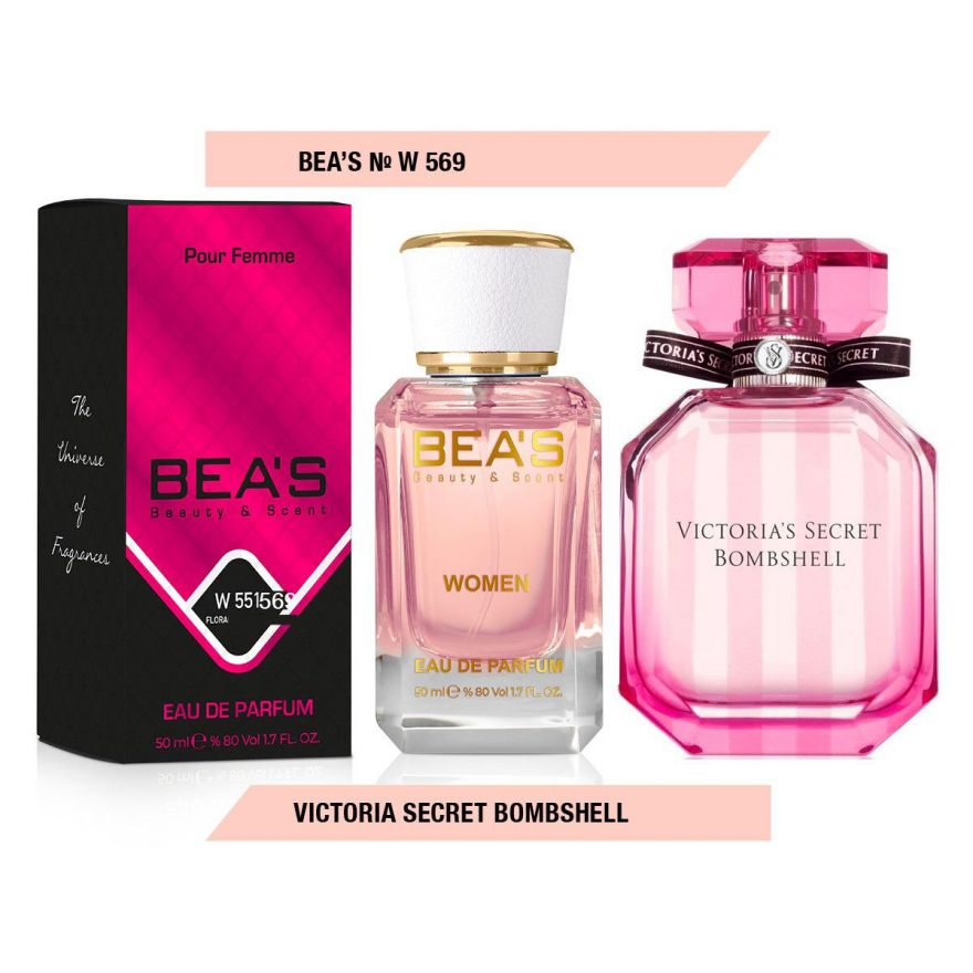 BEA'S (Beauty & Scent) W 569 - Victoria`s Secret Bombshell For Women 50 мл