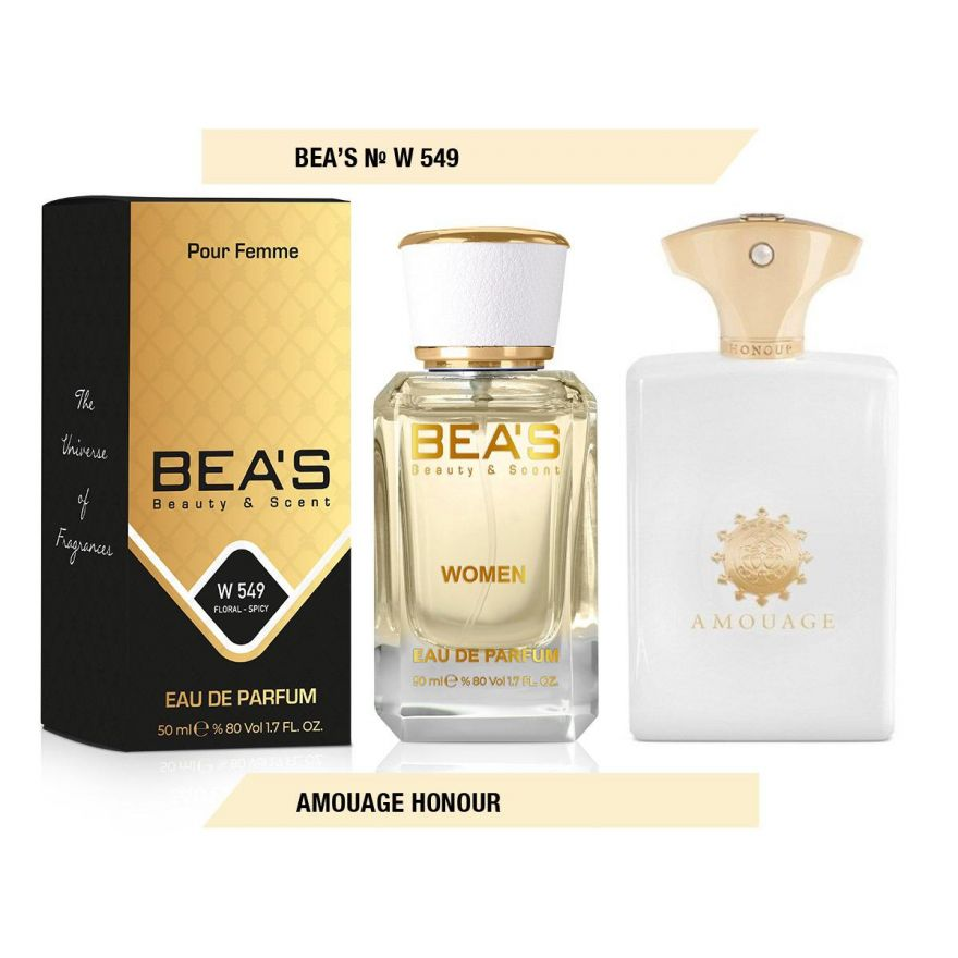 BEA'S (Beauty & Scent) W 549 - Amouage Honour For Women 50 мл