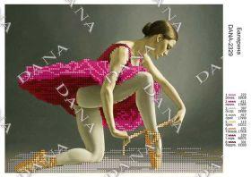 Dana DANA-2329. Балерина схема для вышивки бисером купить оптом в магазине Золотая Игла