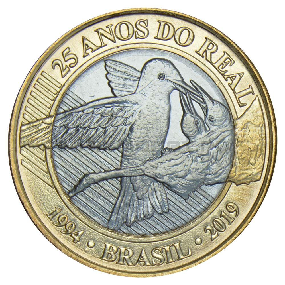 1 реал 2019 Бразилия 25 лет введению Реала