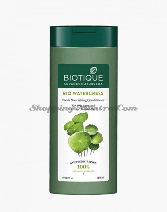 Питательный кондиционер для волос Биотик Водяной кресс | Biotique Bio Watercress Fresh Nourishing Conditioner