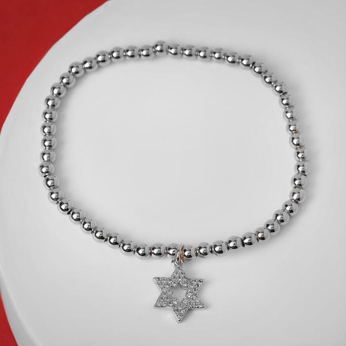 """Браслет со стразами """"Стиль"""" объёмная звезда, цвет белый в серебре, d=8 см"""