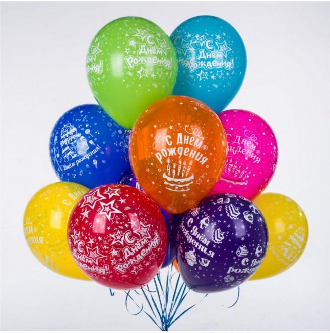 Гелиевые шары С Днем Рождения