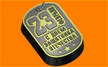 Пластиковая форма для мыла и шоколада  282 - Жетон 23