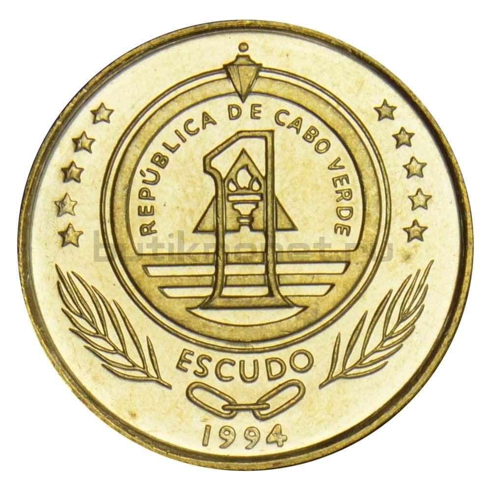 1 эскудо 1994 Кабо-Верде Черепаха