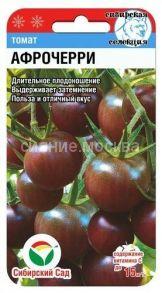 Томат Афро-черри 20шт (Сибирский сад)